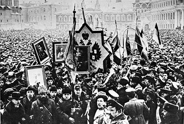 «Славянский день» в Москве, 1915 год