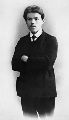 Николай Дмитриевич Кондратьев (1892-1938)