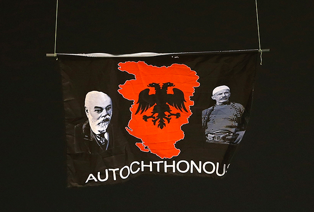 Баннер, из-за которого был сорван матч сборных Сербии и Албании