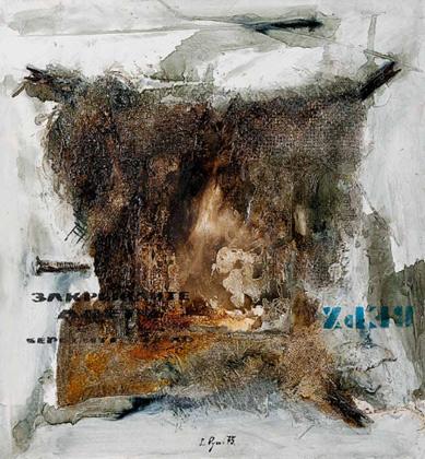 Евгений Рухин, «Композиция с четырьмя бельевыми прищепками», 1975 год