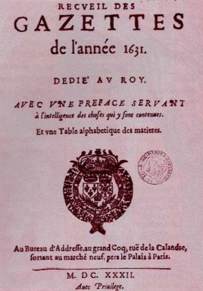 Издание La Gazette 1631 года