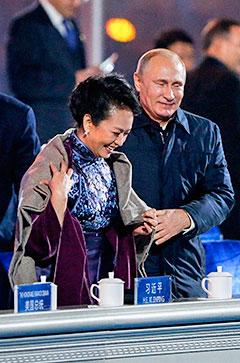 Владимир Путин и Пэн Лиюань