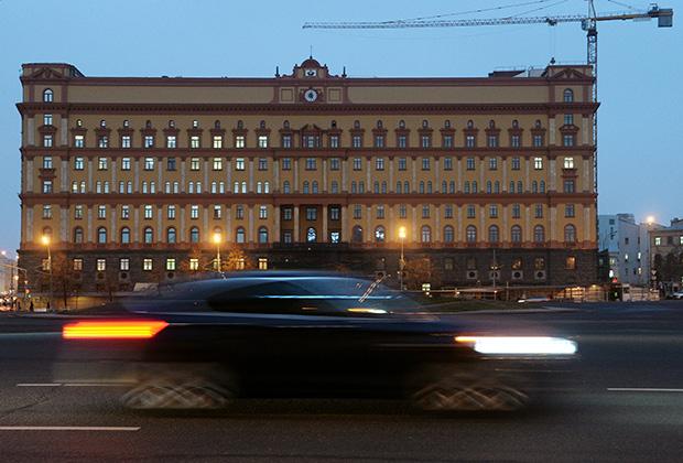 Здание Федеральной службы безопасности России на Лубянской площади