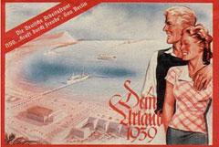 Рекламный плакат, 1939 год