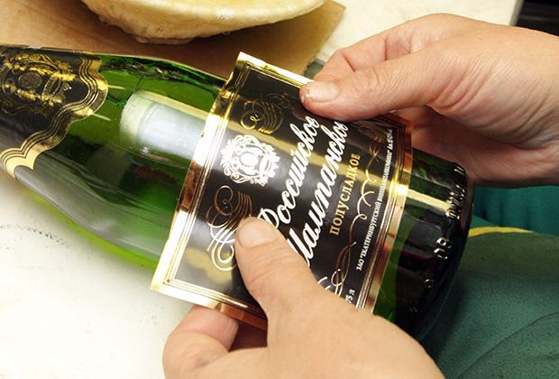 Линия розлива и упаковки «Российского шампанского»
