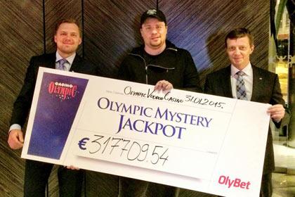 Харламов выиграл в казино фото играть на деньги в игровые автоматы онлайн