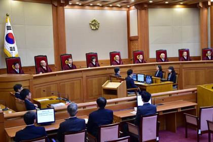 Конституционный суд Южной Кореи
