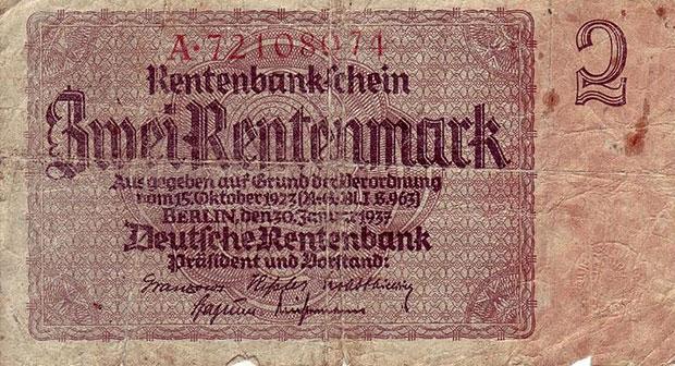 Две рентные марки