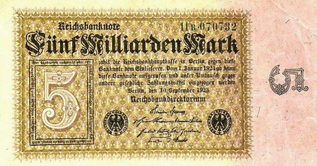 5 миллиардов марок