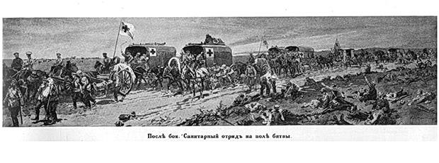 Санитарный отряд подбирает раненых на поле боя.