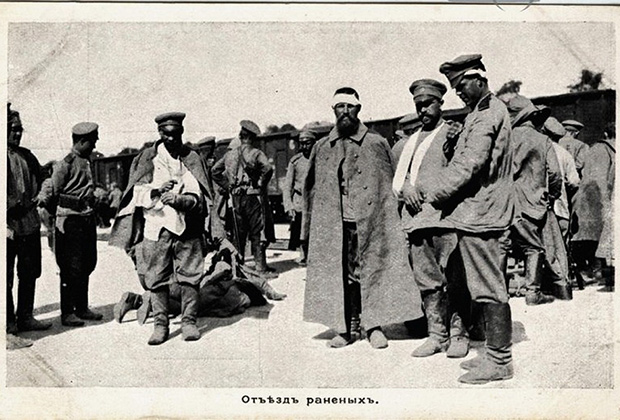 Русская открытка выпуска 1915 года