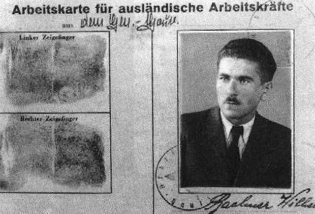 Вильгельм Бахнер