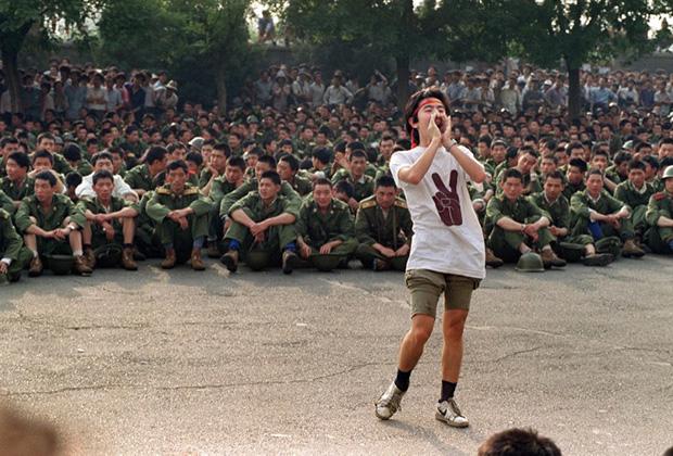 Студенческие волнения в Пекине, 1989 год