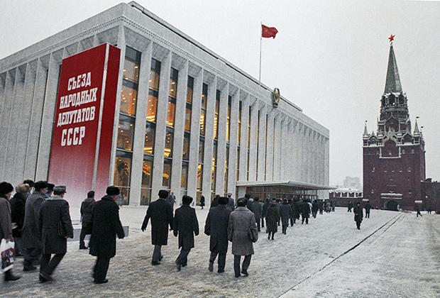 Народные депутаты СССР направляются на II Съезд народных депутатов в Кремлевский дворец съездов, 1989год