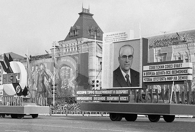 Демонстрация трудящихся открывается огромным портретом Генерального секретаря ЦК КПСС Юрия Владимировича Андропова, 1983год