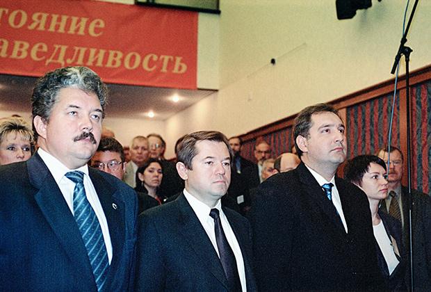 Учредительная конференция коалиции народно-патриотических сил, на которой было подписано Соглашение о создании нового избирательного блока «Родина»,  2003 год