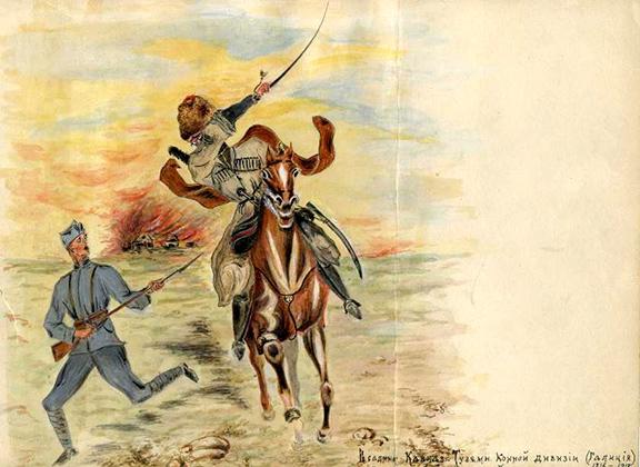 Рисунок полковника татарского конного полка Дикой дивизии Александра Андреевича Немировича-Данченко
