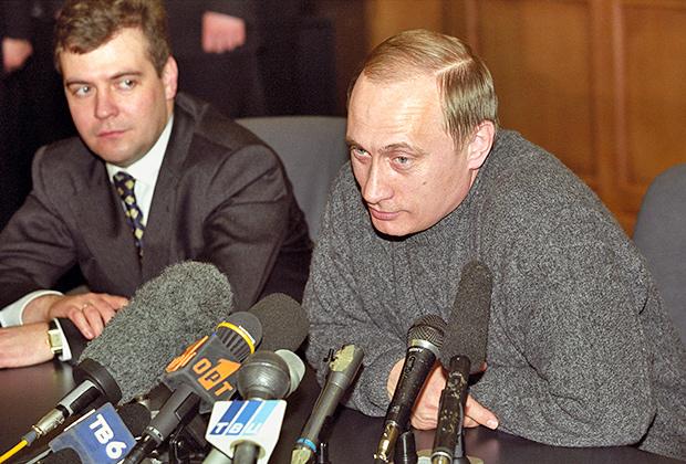 Владимир Путин и Дмитрий Медведев, 2000 год