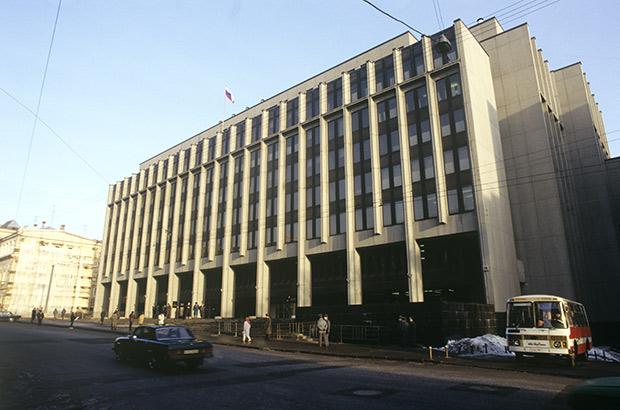 Здание Совета Федерации Федерального Собрания РФ (бывшее здание Дома российской прессы) на улице Большая Дмитровка, 1994 год