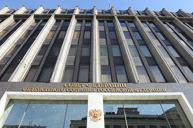 Здание Совета Федерации РФ на улице Большая Дмитровка, 2012 год