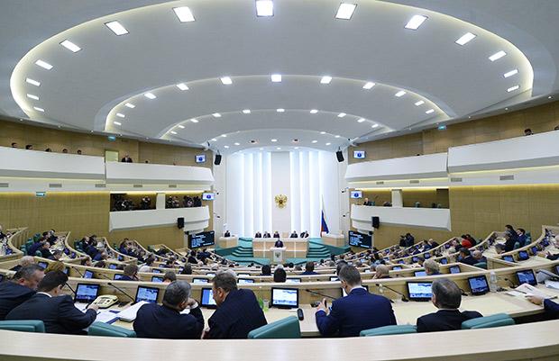 Заседание Совета Федерации Федерального собрания РФ, 2013 год