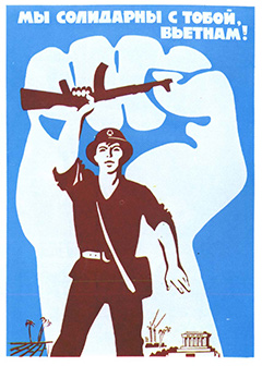 Политический плакат, 1979 год