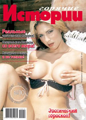 vebkameru-erotika-zhurnal-rossiya-porno-zhestkiy-porno