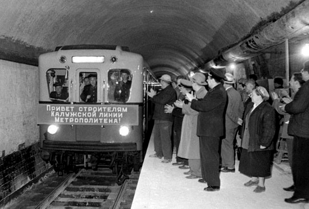 Пробный поезд отправляется со станции «Октябрьская» по новому радиусу Калужской линии московского метро, 13 октября 1962 года