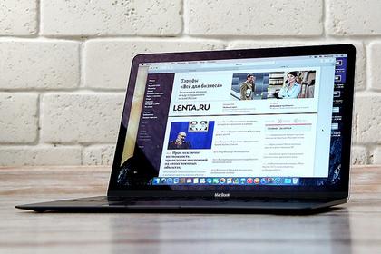 Apple MacBook с 12-дюймовым Retina-экраном, начало 2015 года