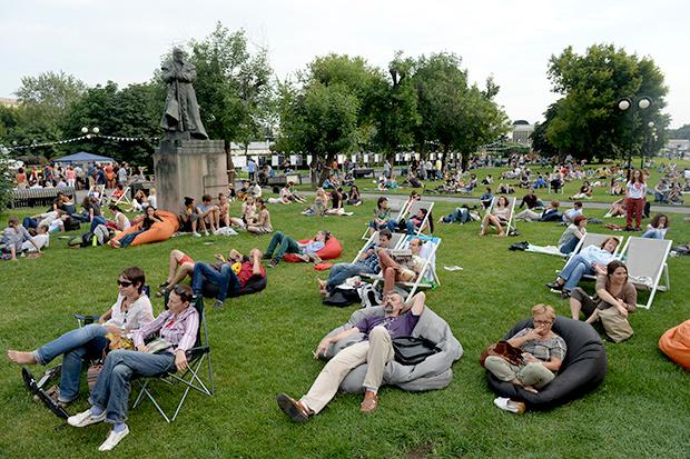 Празднование 21-летия парка искусств «Музеон»