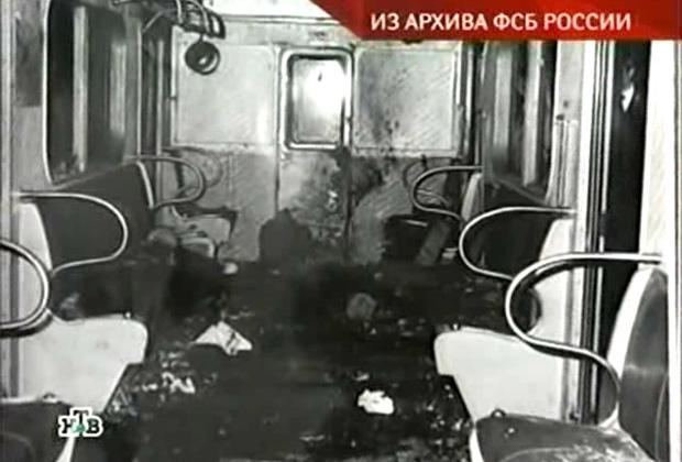 Теракт в метро 8 февраля 1977 года