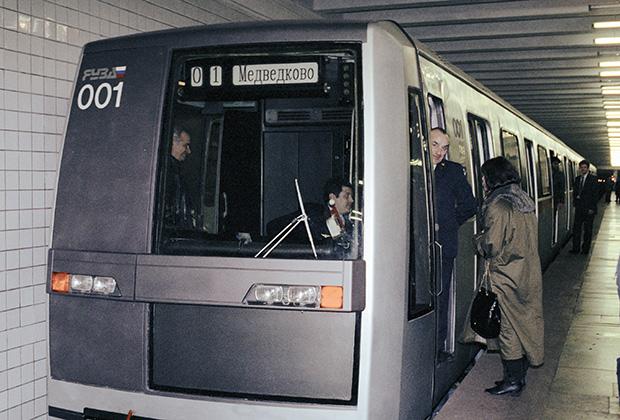 Электропоезд «Яуза» в Московском метрополитене