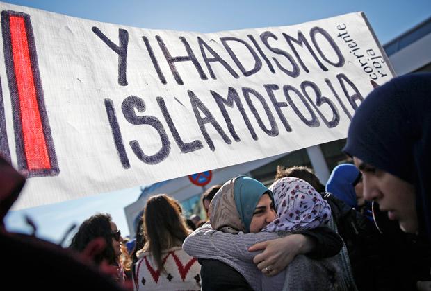 Демонстрация в Мадриде под лозунгом «Нет исламофобии и джихадизму»