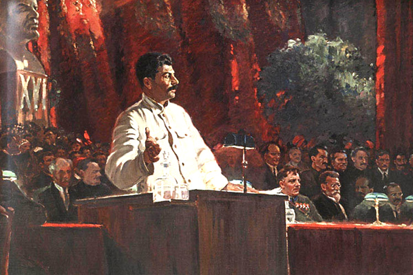 Герасимов А. М. «Выступление И. В. Сталина на XVI съезде ВКП(б)» 1935 год