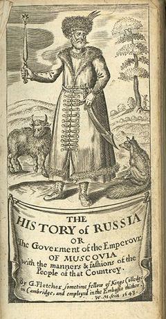 Джильс Флетчер «История России»