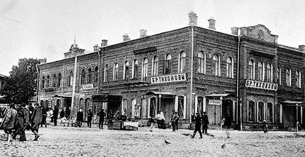 Земская управа в городе Череповце, 1905 год