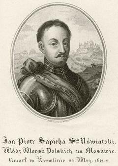 Портрет Яна Петра Сапеги. Литография XIX века