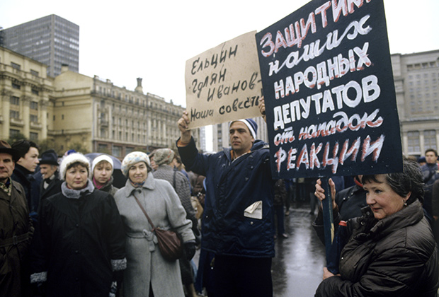Манифестация в Москве, 1989 год