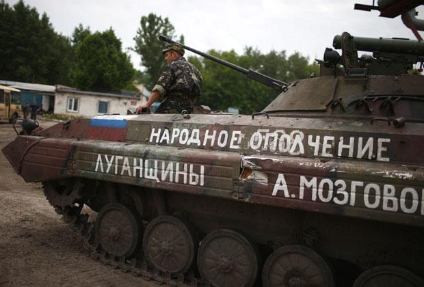 Ополченец отряда под командованием Алексея Мозгового в Лисичанске.