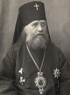 Архиепископ Виленский и Литовский Тихон