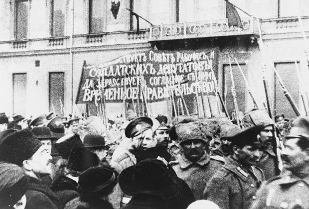 Демонстрация в Москве летом 1917 года