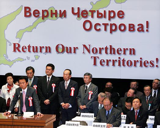 Таро Асо выступает на Общенациональном съезде за возвращение «северных территорий». 7 февраля 2006года