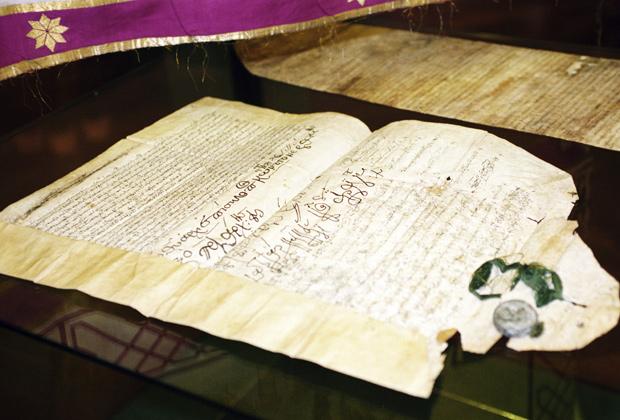 Приговорная грамота церковного собора 1589 года