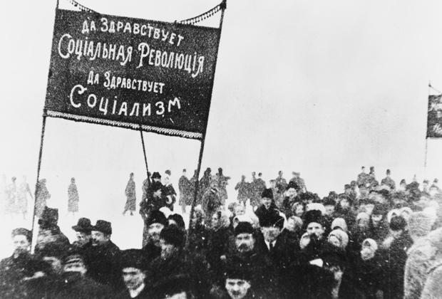 Демонстрация в поддержку мира с Германией, декабрь 1917 года