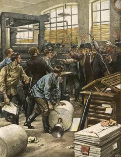 Подпольная печать революционеров