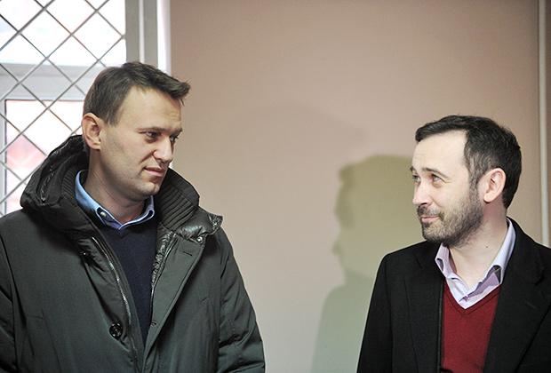 С Алексеем Навальным — Пономарев был своим как в стане несистемной оппозиции...