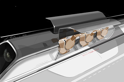 Проект капсулы Hyperloop