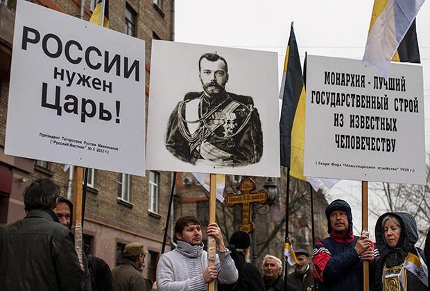 Участники «Царского Русского марша» в честь 400-летия царственного Дома Романовых в Москве