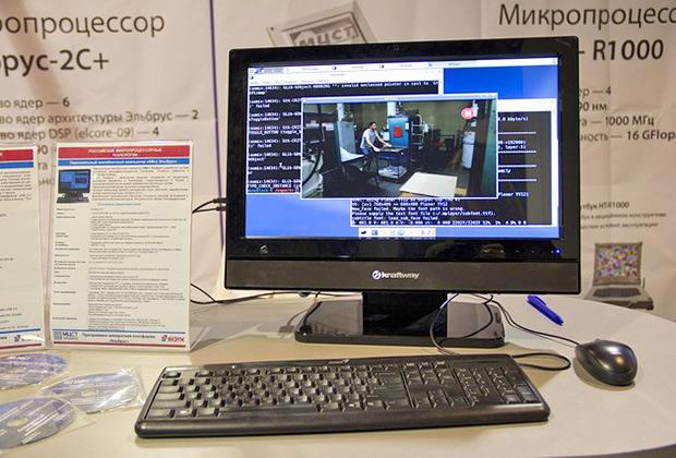 Моноблочный компьютер КМ4-Эльбрус, разработанный на базе микропроцессора  Эльбрус-2С+.