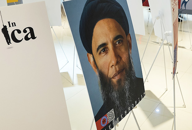 Барак Хусейнович Обама — тайный мусульманин?